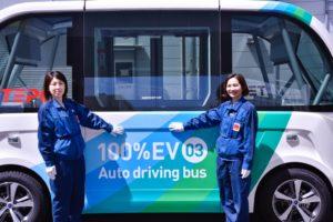電気自動車 バス 自動運転